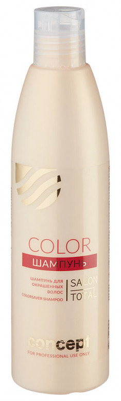 CONCEPT Шампунь для окрашенных волос / Salon Total Color Сolorsaver shampoo 300 мл