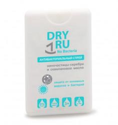 DRY RU Спрей антибактериальный с наночастицами серебра / No Bacteria 20 мл