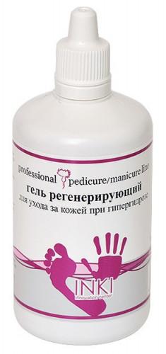 INKI Гель регенерирующий для ухода за кожей при гипергидрозе 100 мл
