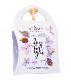 AROMA HARMONY Саше ароматизированное Весенние цветы / Just for You10 г