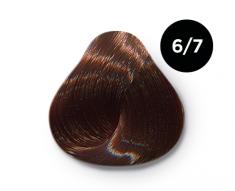OLLIN PROFESSIONAL 6/7 краска для волос, темно-русый коричневый / OLLIN COLOR 100 мл