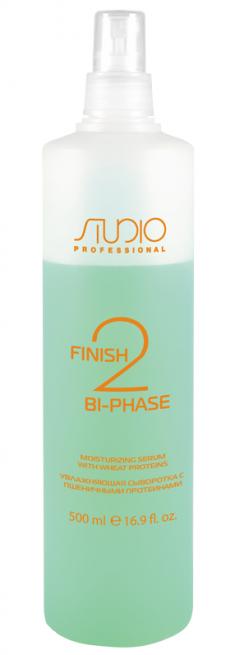 STUDIO PROFESSIONAL Сыворотка с пшеничными протеинами для волос / Finish Bi-phasw 500 мл