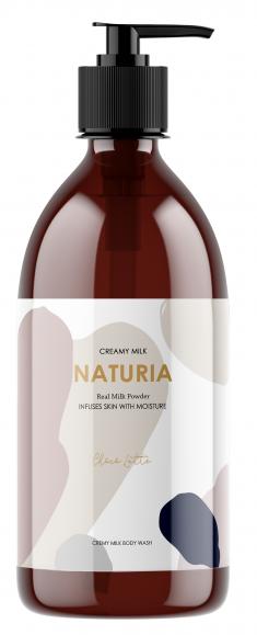 EVAS Гель для душа Шоколад / NATURIA Creamy Milk Body Wash - Choco latte 750 мл