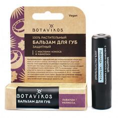 Botavikos, Бальзам для губ «Лаванда и мелиса»