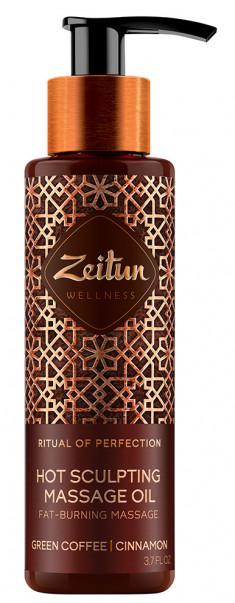 ZEITUN Масло массажное моделирующее горячее Ритуал совершенства 110 мл