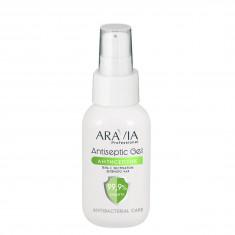 ARAVIA Гель-антисептик для рук с экстрактом зеленого чая / Antiseptic Gel 50 мл