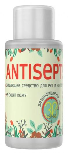 GIORGIO CAPACHINI Средство очищающее с антибактериальным эффектом / BioProfi 50 мл