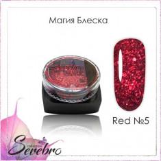 Serebro, Дизайн для ногтей «Магия блеска» Red №5