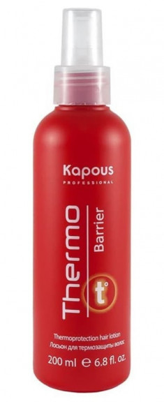 KAPOUS Лосьон для термозащиты волос / Thermo barrier 200мл