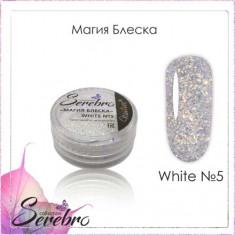 Serebro, Дизайн для ногтей «Магия блеска» White №5