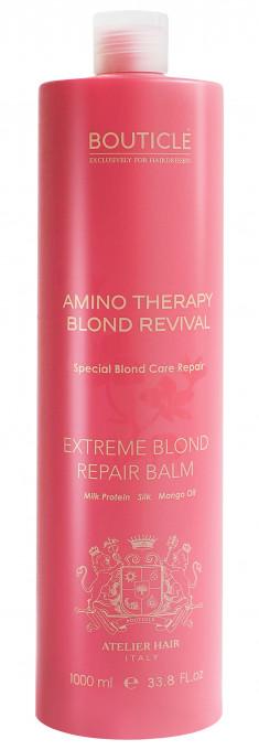 BOUTICLE Бальзам для экстремально поврежденных осветленных волос / Extreme Blond Repair Balm 1000 мл