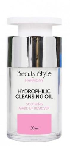 BEAUTY STYLE Масло гидрофильное с витамином Е для очищения кожи / Harmony 30 мл