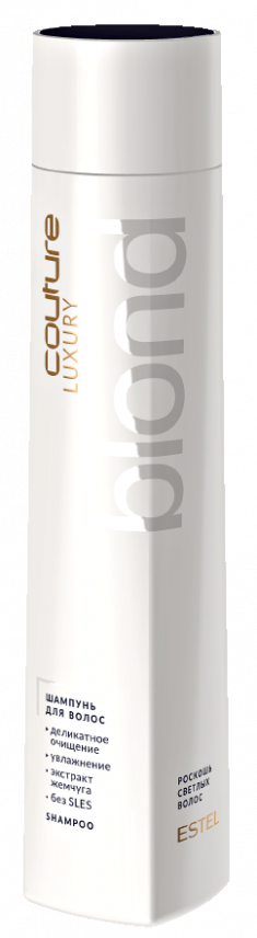 ESTEL HAUTE COUTURE Шампунь для волос / LUXURY BLOND 300 мл