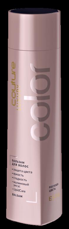 ESTEL HAUTE COUTURE Бальзам для волос / LUXURY COLOR 250 мл