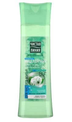 Чистая Линия Мицеллярный Шампунь-бальзам 2в1 для всех типов волос 400мл ЧИСТАЯ ЛИНИЯ
