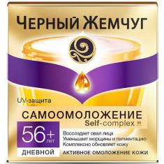 Черный Жемчуг Крем для лица дневной Программа от 56 лет 50мл ЧЕРНЫЙ ЖЕМЧУГ