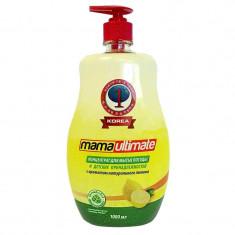 Mama Ultimate Лимон Концентрат для мытья посуды 1000мл флакон