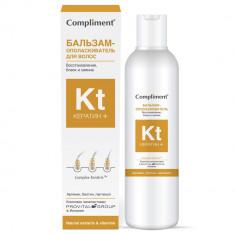 Compliment Кератин+ Бальзам для волос Восстановление Блеск и Сияние 200мл