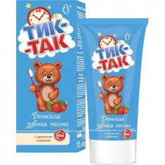 Тик-Так Детская зубная паста с ароматом клубники 0+, 62г ТИК-ТАК
