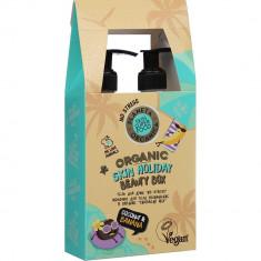 Планета органика Skin Super Food набор Skin Holiday: гель для душа 250мл+молочко для тела 250мл Planeta Organica
