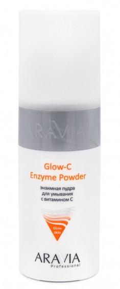 ARAVIA Пудра энзимная для умывания с витамином С / Glow-C Enzyme Powder 150 мл