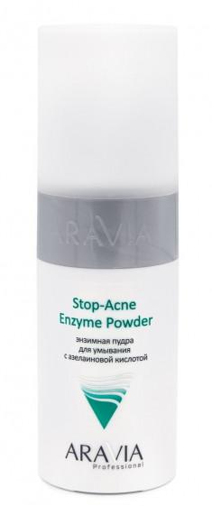 ARAVIA Пудра энзимная для умывания с азелаиновой кислотой / Stop-Acne Enzyme Powder 150 мл