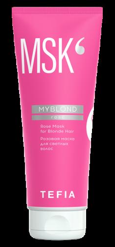 TEFIA Маска розовая для светлых волос / MYBLOND 250 мл