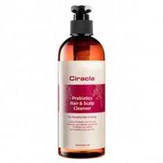очищающий шампунь с пробиотиком ciracle probiotics hair & scalp cleanser