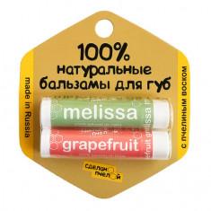 Сделанопчелой, Бальзамы для губ: Grapefruit, Melissa