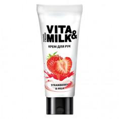 Vita&Milk, Крем для рук «Клубника и молоко», 75 мл