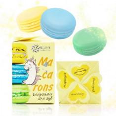 Бизорюк, Набор из трех бальзамов для губ Macarons, желтый БИЗОРЮК