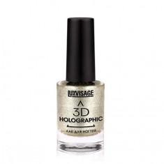 LUXVISAGE, Лак для ногтей 3D Holographic №702