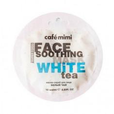 Cafemimi, Маска-скраб для лица Soothing, white tea, 10 мл
