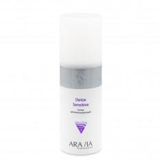 ARAVIA Тоник детоксицирующий / Detox Sensitive 150 мл
