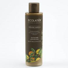 Ecolatier GREEN Бальзам для волос Здоровье и Красота Марула 250мл