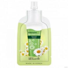 крем для рук с экстрактами трав beausta intensive herb hand cream