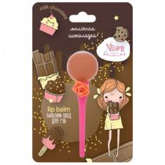 Nomi, Детский бальзам-уход для губ «Молочная шоколадка»