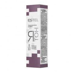 Estel ятон тонирующая маска для волос тон 8/61 полярный 60мл