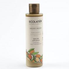 Ecolatier GREEN Масло для волос Глубокое восстановление Аргана 250мл