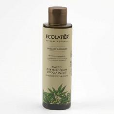 Ecolatier GREEN Масло для укрепления и роста волос Эластичность и Сила Конопля 200мл