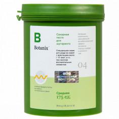 Gloria Botanix Сахарная паста для шугаринга средняя 0.8 кг