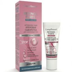 Compliment Retinol Forte Сыворотка антивозрастная кремовая для глаз 25мл