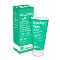 All inclusive Hyaluronic filler сыворотка с гиалуроновой кислотой и коллагеном увлажняющая регенерирующая 50мл