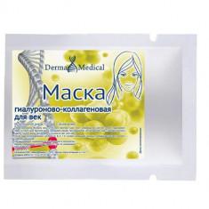 Derma Medical Маска Гиалуроново коллагеновая для век 5 гр дом линия