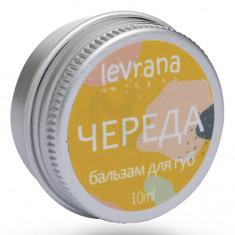 Levrana, Бальзам для губ «Череда», 10 мл