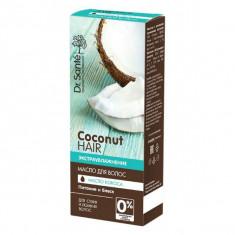Dr. Sante Coconut Масло для волос 50мл