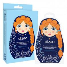 Dizao Гиалуроновый филлер для волос с кератином и керамидами Интенсивное увлажнение заполнение защита 13мл N5