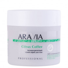 Aravia Organic Антицеллюлитный сухой скраб для тела Citrus Coffee 300г Aravia professional