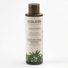 Ecolatier GREEN Масло массажное антицеллюлитное для тела Упругость Конопля 200мл
