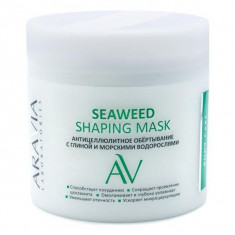Aravia Laboratories Антицеллюлитное обертывание с глиной и морскими водорослями seaweed shaping mask 300мл Aravia professional